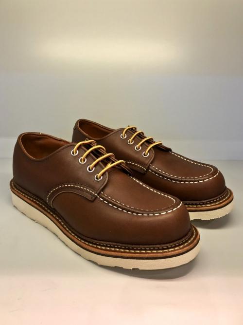 redwing_shoes_oxford_mahogany